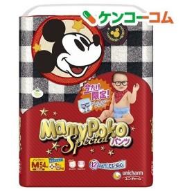 (企画品)マミーポコ スペシャルパンツ Mサイズ おしゃれデザイン ( 54枚入 )/ マミーポコ