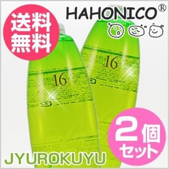 ∴∵【送料無料】2個セット//ハホニコ 十六油 1000ml×2 ポンプ ボトルなし (ジュウロクユ) 洗い流さないトリートメント /HAHONICO