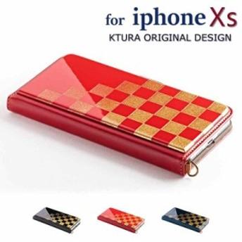 iPhone XS/X 対応ケース 純金 市松模様 鏡面仕上げ スマホケース iphone10 アイフォン10 手帳型 送料無料 KTURA