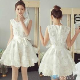ドレス お呼ばれ 二次会 ワンピース 結婚式 パーティードレス かわいい 披露宴 654 送料無料