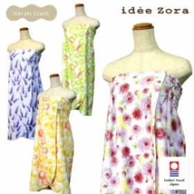 バスローブ 今治タオル バスドレス idee Zora イデゾラ バスエステ かわいいプリントのラップドレス ラッキーセールクーポン可