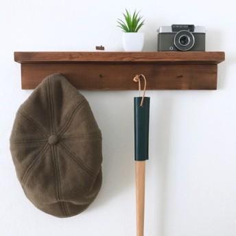 【商品入れ替えSALE】腰にやさしい♪木とレザーの靴べら(Lサイズ)【ブルーグリーン】