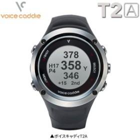 ☆即日出荷/2017年モデル☆ボイスキャディ ゴルフ T2A 腕時計型 GPSナビ VOICE CADDIE ゴルフナビ ゴルフ用距離測定器