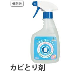 カビ取り 乳酸カビトリーナー 洗浄効果プラス 400ml ( カビ対策 カビ用洗剤 防カビ )