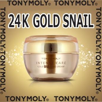 【 トニーモリー 】【 TONYMOLY 】【 日本国内発送 】【 翌日お届け目指し 】【 24K GOLD SNAIL CREAM 】【 24K 金カタツムリクリーム 】【 通販サイト最安値 】