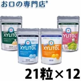 【キシリトール100%は歯科専売品だけ】ロッテ キシリトールガム ラミチャック21粒×12袋