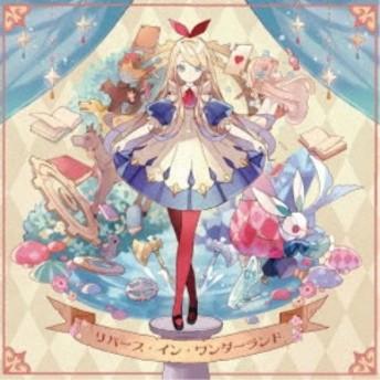 そらる×YASUHIRO(康寛)/リバース・イン・ワンダーランド 【CD】
