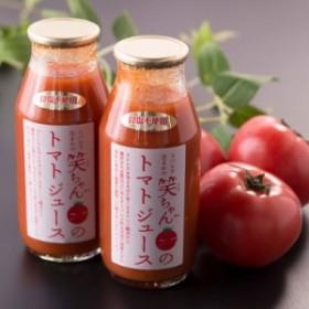 トマトジュース 食塩無添加 無塩 野菜ジュース 濃いトマト 高糖度トマト スパルタ生まれの笑ちゃん セット 島根県 送料無料