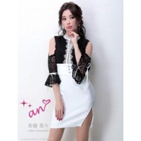 an ドレス AOC-2658 ワンピース ミニドレス Andy アン ドレス キャバクラ キャバ ドレス キャバドレス