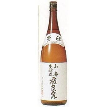 飛良泉 山廃本醸造 1.8L
