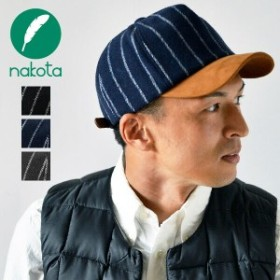 nakota ナコタ メルトンショートトリップキャップ 帽子 ストライプ ウール 秋 冬 旅 メンズ レディース ユニセックス
