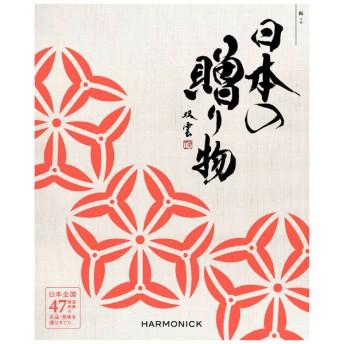 【送料無料】【期間限定】日本の贈り物 梅 うめ たまひよSHOP・たまひよの内祝い