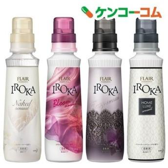 フレア フレグランス IROKA 柔軟剤 Naked+BLoom+Envy+ホームリュクス ( 1セット )/ フレア フレグランス