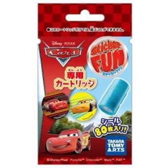 Sticker FUN カートリッジ カーズ Vol.1 おもちゃ こども 子供 女の子 ままごと ごっこ 作る 4歳~