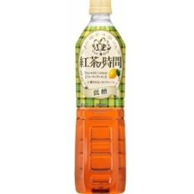 霧の紅茶 紅茶の時間 ティ ウィズ レモン 低糖(930mL12本入)[紅茶の飲料(フレーバー)]