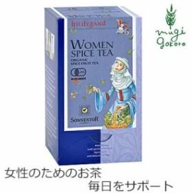 紅茶 ハーブティー 無添加 ゾネントア sonnentor ヒルデガルトのお茶 女性のためのお茶 1.5g×18袋 購入金額別特典あり 正規品 オーガニ