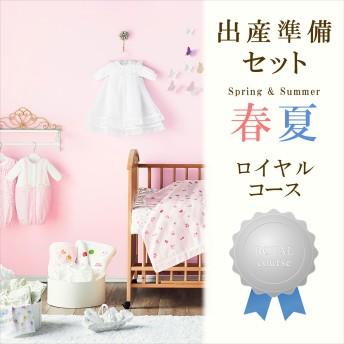 ミキハウス 【えらべるセット】出産準備20万円セット 白