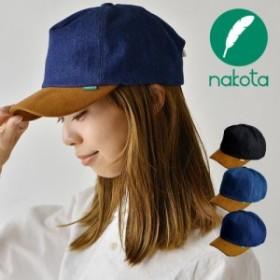 nakota ナコタ ショートトリップデニムキャップ 帽子 BBキャップ ベースボールキャップ メンズ レディース フェス 旅行 アウトドア
