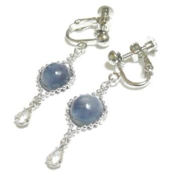 【しずくクリスタル】カイヤナイトのイヤリング