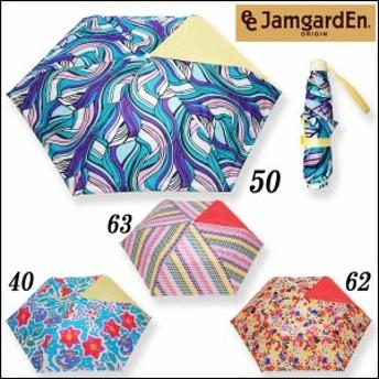 JamgardEn ジャムガーデン 折りたたみ傘/レディース 17611300
