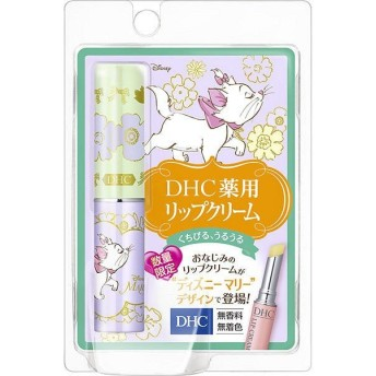 数量限定DHC(ディーエイチシー) 薬用リップクリーム マリーデザイン