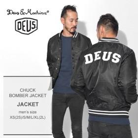 DEUS EX MACHINA デウスエクスマキナ ジャケット チャック ボンバー ジャケット DMP66936 メンズ