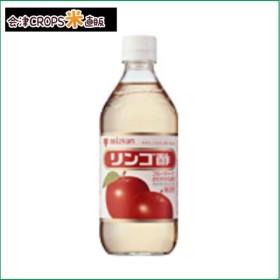 【1ケース】 リンゴ酢 (500ml×20本入り) ミツカン 【同梱不可】【送料無料】