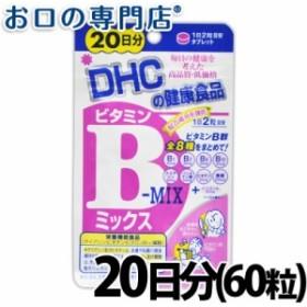 DHCサプリメント ビタミンBミックス 40粒