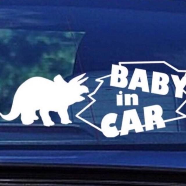 ベビーインカー/BABY IN CAR トリケラトプス