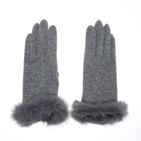 ヴィータフェリーチェ VitaFelice ラビットファー付き手袋(スマホ対応) (ダークグレー)
