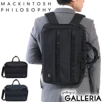 マッキントッシュ フィロソフィー ビジネスバッグ MACKINTOSH PHILOSOPHY 3WAY リュック トロッターバッグ 3 ブリーフケース B4 A4 通勤 ナイロン メンズ 55746