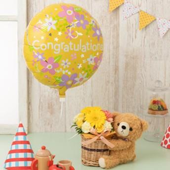 アレンジメント「ぷわぷわバルーン=Congratulations&プレゼント=クマさんの贈り物」