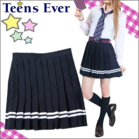 Teens Ever スクール スカート プリーツスカート 白ライン 制服 学生服 学校 学生 入学式 卒業式 女子 紺/レディース:ネイビー×ホワイ