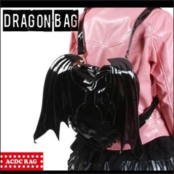 ACDC RAG エーシーディーシーラグ ハート ドラゴン BAG 羽 翼 デビル 悪魔 バッグ カバン リュックサック 黒 ゴスロリ パンク/レディース