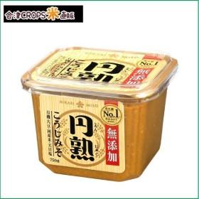 【1ケース】 円熟こうじみそ カップ (750g×8個入り) ひかり味噌 【同梱不可】【送料無料】