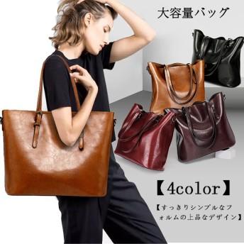 【品質第一】レディースバッグ/ビジネストートバッグ/通勤通学/ショルダーバッグ/シンプルで丈夫なカバン/ハンドバッグ