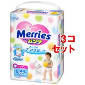 メリーズ おむつ パンツ L 9kg-14kg (44枚3個セット)