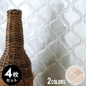 モザイクタイルシール モロッカンM グレー ブラウン 正方形 4枚入り 水回り 壁面 DIY ウォールステッカー 壁紙 シート