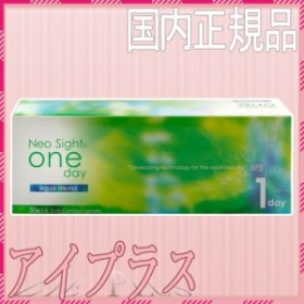 【コンタクトレンズ】ネオサイトワンデーアクアモイスト(30枚)1箱/1day]]