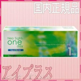 【コンタクト】ネオサイトワンデーアクアモイスト(30枚)1箱/1day]]
