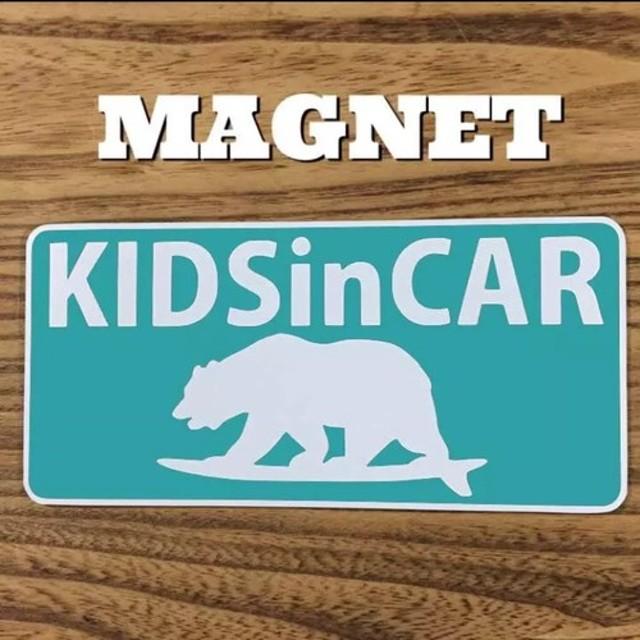 マグネット/キッズインカー★カリフォルニア 赤ちゃん