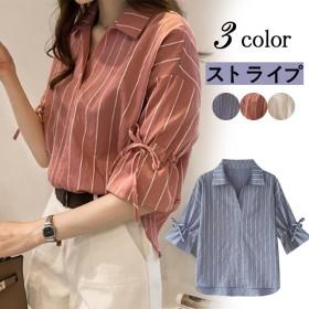 【送料無料】 韓国ファッションレディース 春夏 ストライプ柄シャツ シャツ/ブラウス
