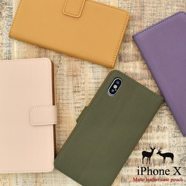 8ade5ddf8b □送料無料・国内発送□【iPhone X / XS 】マットレザー 手帳型 ケース ...