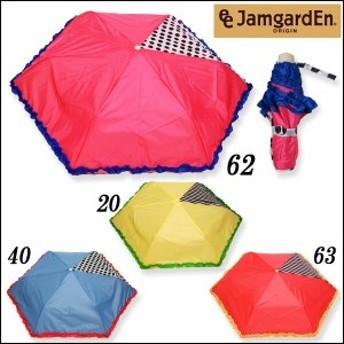 JamgardEn ジャムガーデン 折りたたみ傘/レディース 17611400