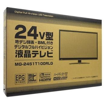 エムグレイス 24V型フルハイビジョン液晶テレビ MG-24S1T100RLG