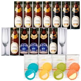 【送料無料】【期間限定】独歩 名入れクラフトビール12本&グラスセット〈雪ラベル〉と志ま秀 クアトロえびチーズ8枚のセット たまひよSHOP・たまひよの内祝い