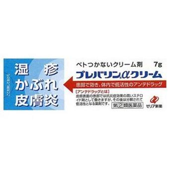 【第2類医薬品】【メール便発送可能!】【selfM】プレバリンαクリーム 7g【ゼリア新薬工業】