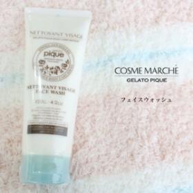 ジェラートピケ gelato pique [COSME MARCHE]フェイスウォッシュ pwlc129007