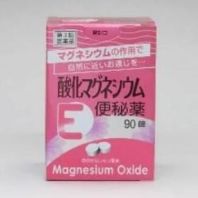 【第3類医薬品】 酸化マグネシウムE便秘薬 90錠