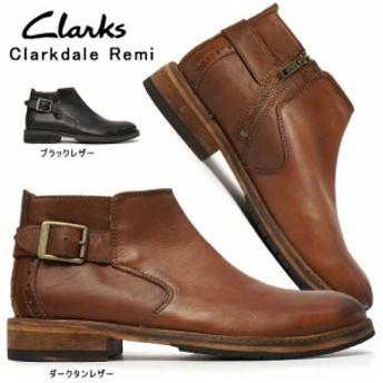 Clarks クラークス エンジニアブーツ クラークデールレミ 020J